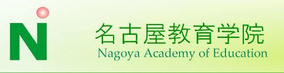 Học viện giáo dục Nagoya